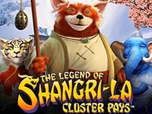 Легенда Шангри-Ла