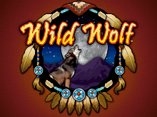 Волчий Бег